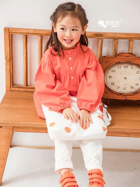 波波龙童装品牌2020春夏新款纯色可爱开衫