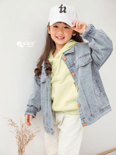 波波龙童装品牌2020春夏新款纯色纽扣翻领气质夹克
