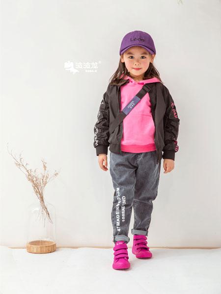 波波龙童装品牌2020春夏新款纯色个性外套