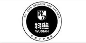深圳市宾格实业有限公司