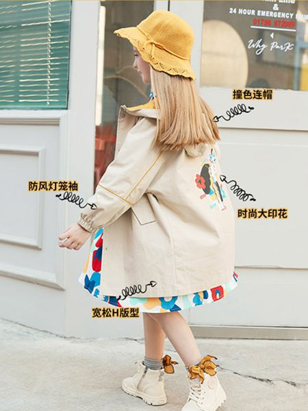 爱法贝童装品牌2020春夏新款卡其色风衣