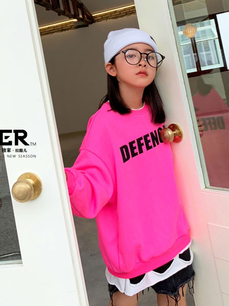 拉酷儿童装品牌2020春夏新款纯色个性图案卫衣套头衫