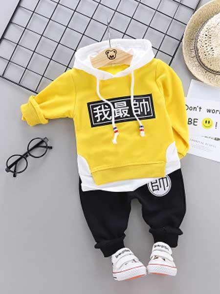潮贝童装童装品牌2019秋冬新款黄色带帽卫衣