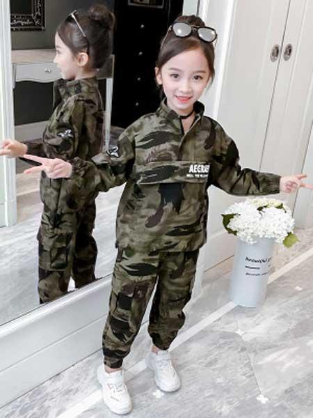 酷尔童年童装品牌2020春夏新款迷彩套装