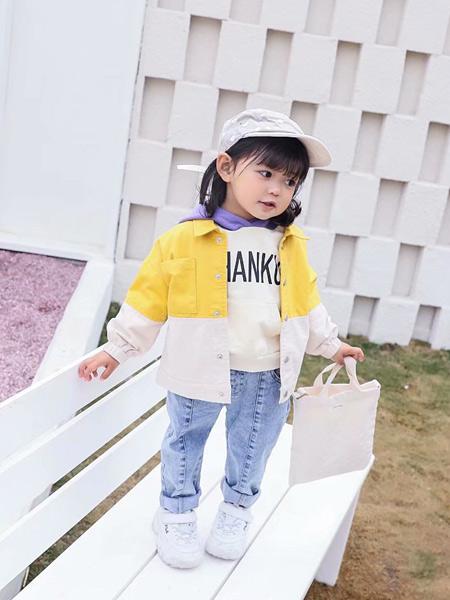 七秒易购童装品牌2020春夏新款拼接色清新外套