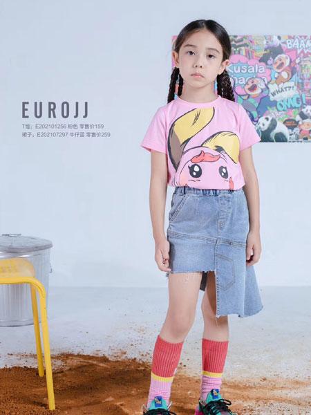 欧恰恰童装品牌,加盟有哪些条件?