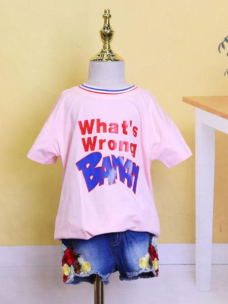 dishion的純童裝品牌2020春夏新款純色印字短袖上衣