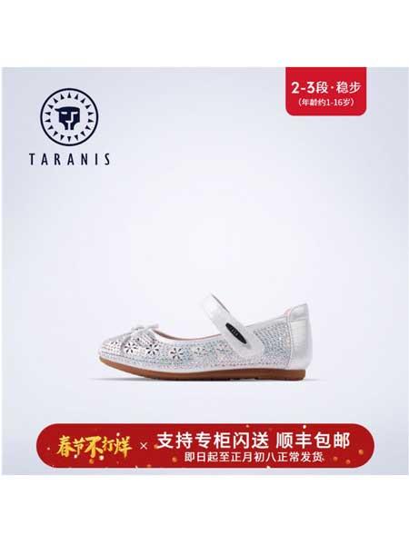 泰�m尼斯��0-16�q的都市新�F少年提供全方位的童鞋解�Q方案