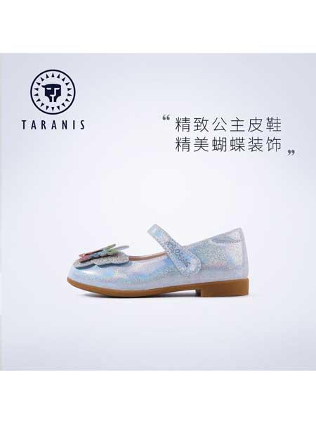 泰兰尼斯童鞋,英伦童鞋典范,主张健康,舒适,自我