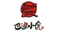 巴迪小虎BaDi Tiger