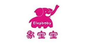 象宝宝elepbaby
