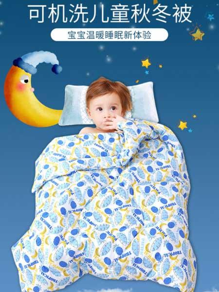 象宝宝elepbaby婴童用品2020春夏婴童棉被床上四件套