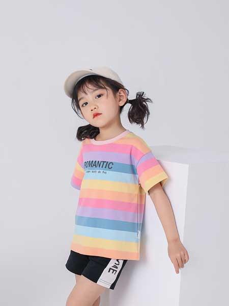 金点·韩e童社童装品牌2020春夏条纹彩色短袖