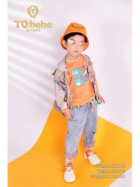 淘气贝贝童装品牌2020春夏休闲男童夹克衫