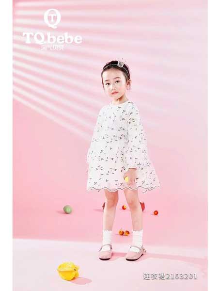 淘气贝贝童装品牌2020春夏时尚印花连衣裙
