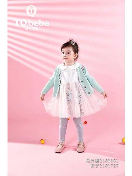 淘气贝贝童装品牌2020春夏女童宝宝针织衫