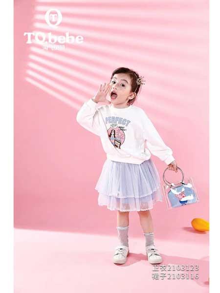 淘气贝贝童装品牌2020春夏时尚短款卫衣