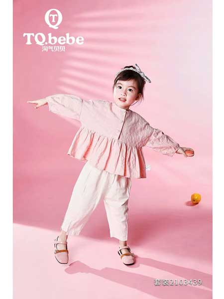 淘气贝贝童装品牌2020春夏时尚女童娃娃衫衬衫
