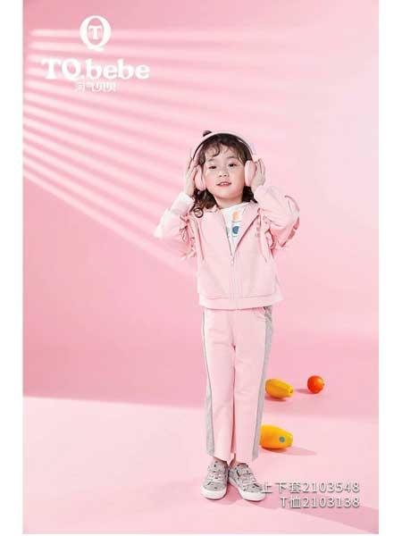 淘气贝贝童装品牌2020春夏休闲运动套装