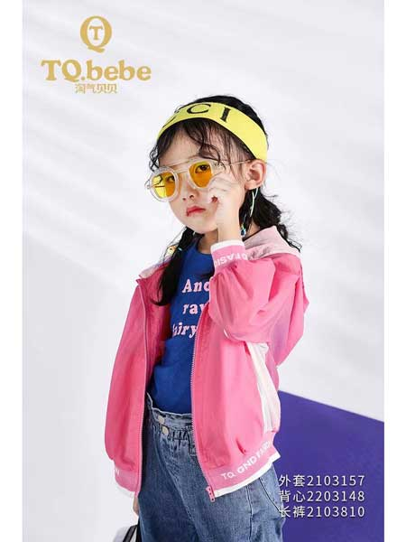 淘气贝贝童装品牌2020春夏女童个性夹克衫