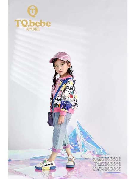 淘气贝贝童装品牌加盟政策是什么?怎么开店?