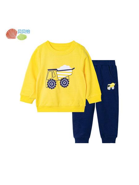 贝贝怡童装品牌2020春夏帅气洋气纯棉套装2020春装新款宝宝外穿套头卫衣裤子
