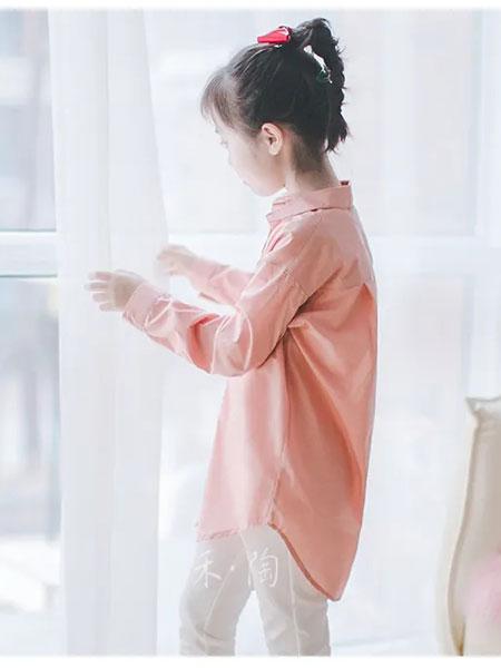 禾陶成衣童装品牌2020春夏温柔百搭衬衣