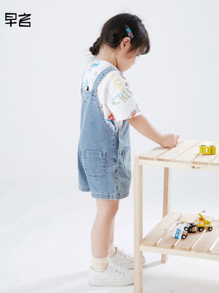 早言童装品牌2020春夏新品