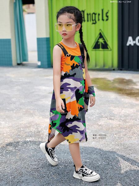 JOJO童装品牌2020春夏长款迷彩背带裙