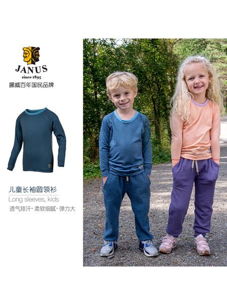 Janus童装品牌2020春夏柔软羊毛T恤衫儿童长袖圆领衫吸汗排湿
