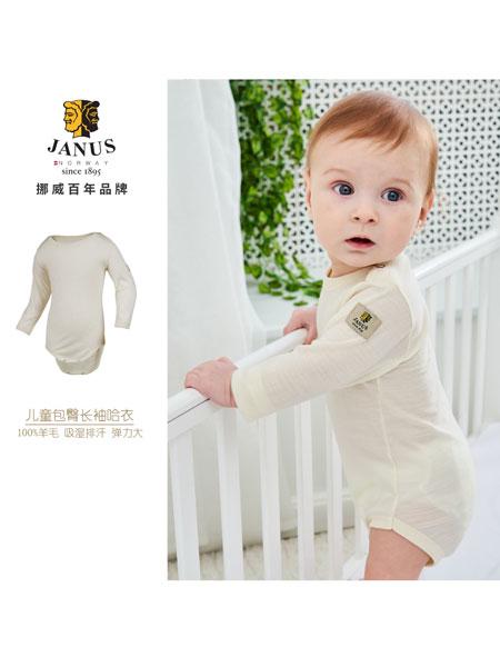 Janus童装品牌2020春夏羊毛婴儿长袖连体哈衣柔软排湿透气