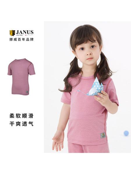 Janus童装品牌2020春夏羊毛春夏儿童短袖T恤排汗透气户外运动速干上衣
