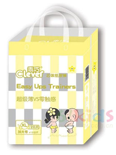 乖巧婴童用品黄色包装
