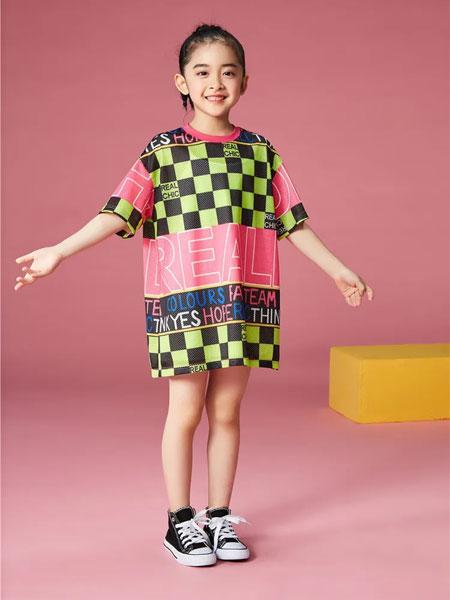 界梯JERRY&TONY童装品牌2020春夏衣裙