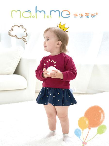 迈迈蓓迪童装品牌2020春夏纯棉印花卫衣