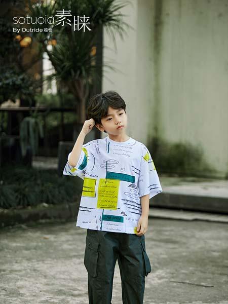 素睐童装品牌2020春夏时尚T恤