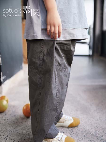 素睐童装品牌2020春夏灰色休闲裤