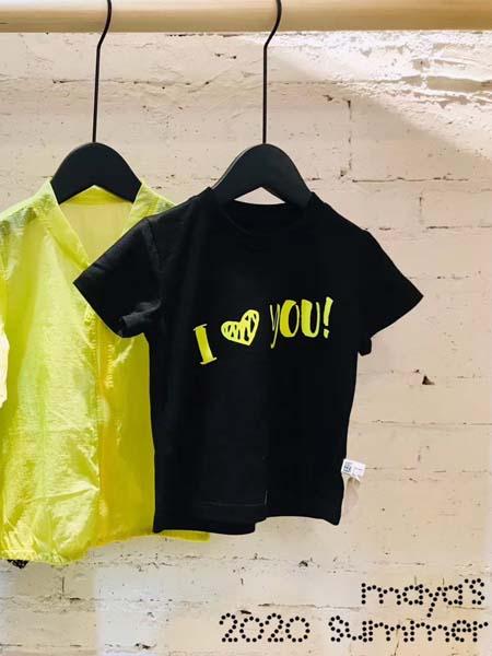 mayas童裝品牌2020春夏T恤男童
