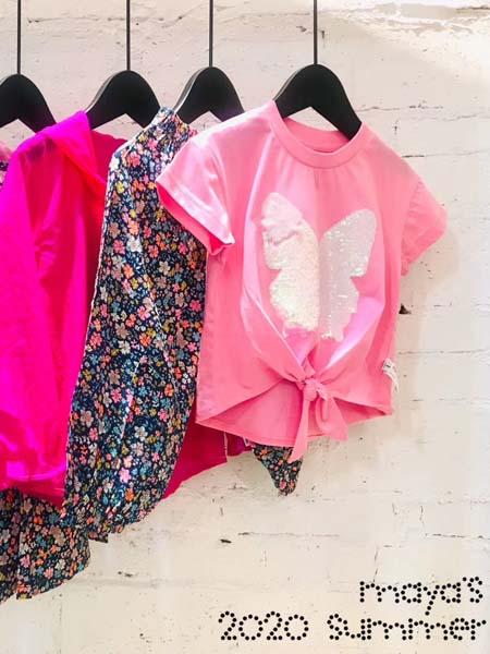 mayas童装品牌2020春夏T恤碎花七分裤女童
