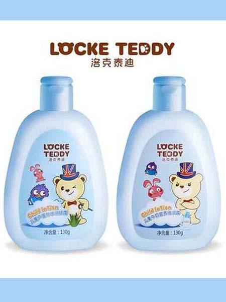 洛克泰迪婴童用品2020春夏润肤霜