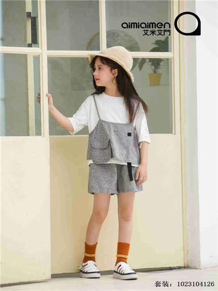 加盟艾米艾门品牌,助您实现童装梦!