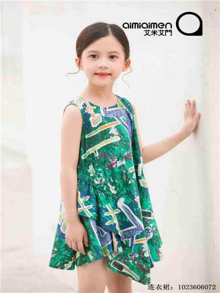 艾米艾门童装品牌2020春夏印花绿色连衣裙