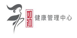云南如初健康管理有限公司
