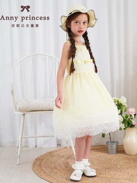 安妮公主童装品牌2020春夏浅黄色网纱连衣裙
