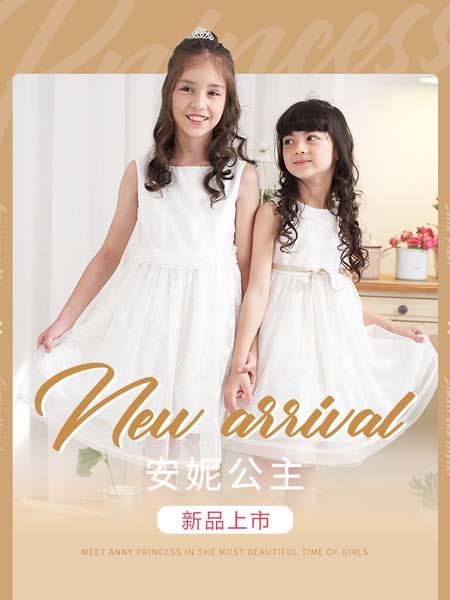 安妮公主童装品牌2020春夏无袖白色连衣裙