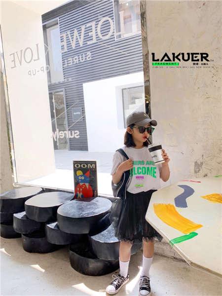 拉酷儿童装品牌2020春夏白T恤黑色半身裙