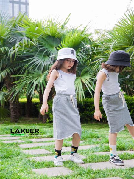 拉酷儿童装品牌2020春夏修身半身裙灰色