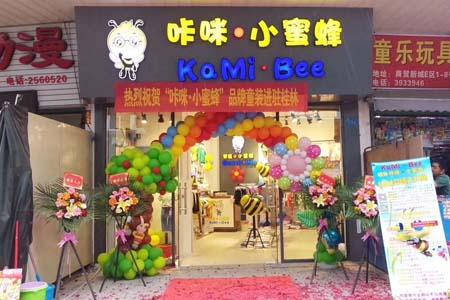 咔咪小蜜蜂店铺展示