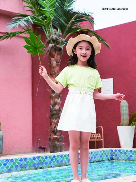 德蒙斯特童装品牌2020春夏绿T恤白色半裙