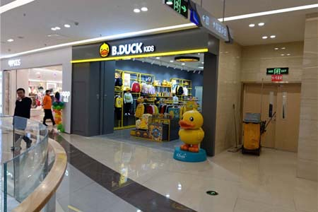 小黄鸭/米6店铺展示